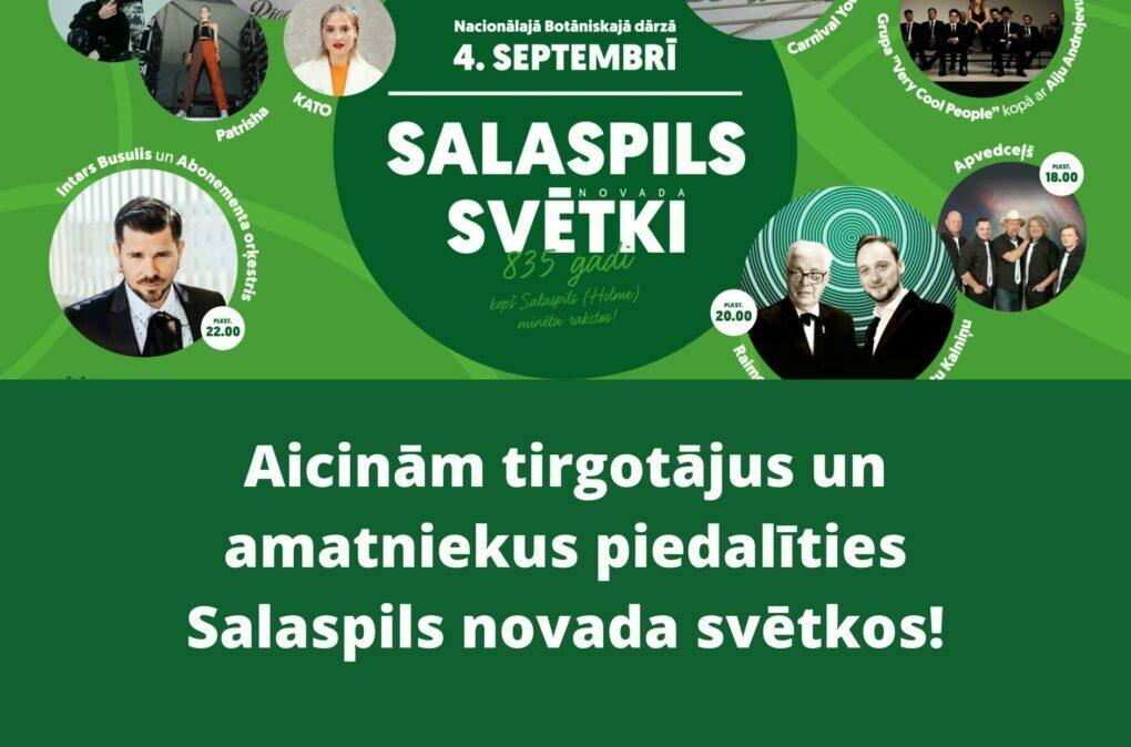 Aicinām tirgotājus un amatniekus piedalīties Salaspils novada svētkos