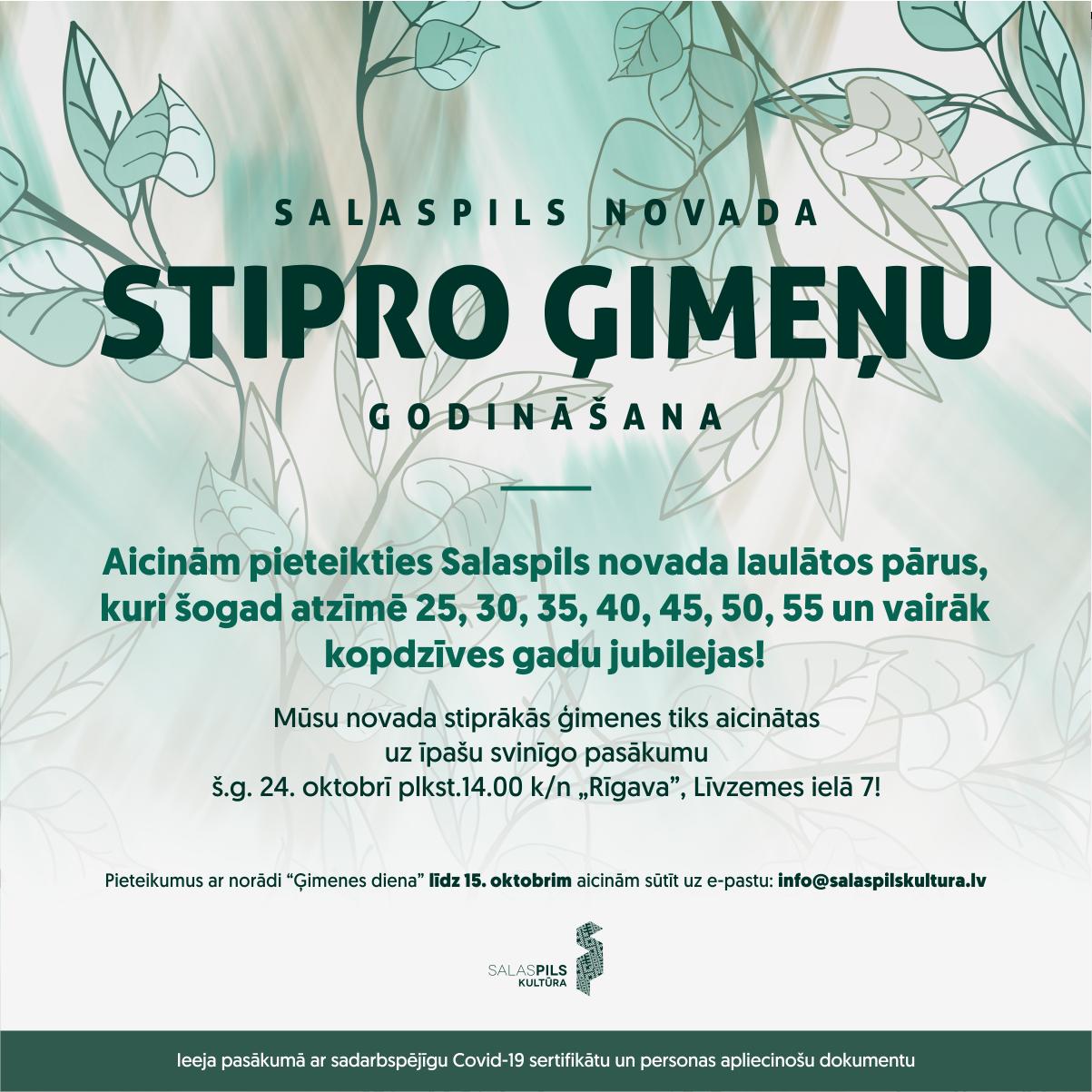STIPRO ĢIMEŅU GODINĀŠANA 24.10.2021.